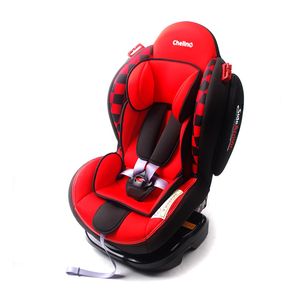 Red Atlantis Car Seats